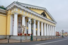 St. Petersburg, the old building of the Mountain Cadet Corps Royalty Free Stock Images