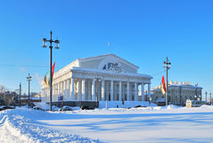 St. Petersburg . Exchange building Royalty Free Stock Image