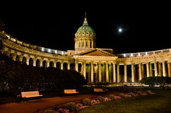 St. Petersburg, The Kazan Cathedral at night Stock Image