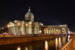 St Petersburg Kazan domkyrka Royaltyfria Bilder