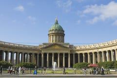 St. Petersburg, Kazanskiy katedra Obraz Stock