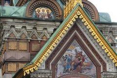 St Petersburg: Kirche des Retters auf Blut Lizenzfreies Stockfoto