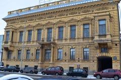 St Petersburg la mansión es comerciante del estilo del neo-renacimiento Fotos de archivo