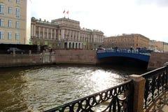 St Petersburg, le gouvernement municipal Photos stock