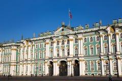 St Petersburg Le palais d'hiver Le musée d'ermitage Photos stock