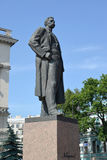 St. Petersburg.  Monument to the writer Maxim Gorky Royalty Free Stock Image