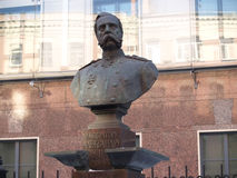 St Petersburg Monument zum Kaiser Alexander II. (1818-1881) Lizenzfreie Stockfotos