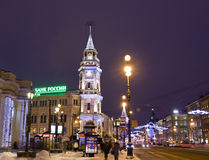 St. Petersburg, Nevskiy prospectus at night Royalty Free Stock Image