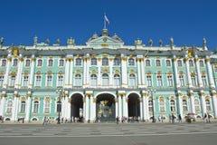 St Petersburg, palais de l'hiver (ermitage) Photographie stock