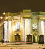 St Petersburg por la tarde Fotografía de archivo libre de regalías