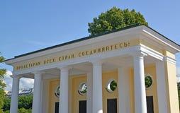 St. petersburg Pro--pileas von Smolny des Instituts an einem suny Tag des Sommers Stockfoto