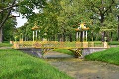 St Petersburg Pushkin, Alexander park Arkivbilder