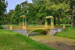 St Petersburg Pushkin, Alexander park Arkivbild