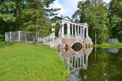 St Petersburg Pushkin, Catherine park Arkivfoto