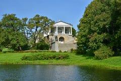 St Petersburg Pushkin, Catherine park Arkivfoton