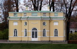 St Petersburg pushkin Parque de Catherine Fotografia de Stock Royalty Free