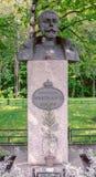 ST PETERSBURG, RÚSSIA - 19 DE AGOSTO DE 2017: O monumento ao último czar Nicholas do russo II Fotografia de Stock Royalty Free