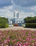 St. Petersburg, Resurrection cathedral of Ressurrection Smolniy Stock Image