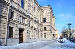 St Petersburg, Rosja, Luty, 27, 2018 Centrali szkoła techniczny rysunek Baron A L Shtiglitz w Solyanoy pereulok, 13 Obraz Royalty Free
