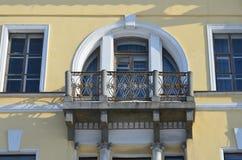 St Petersburg, Rosja, Luty, 27, 2018 Dom Mizhuev 1804-1806 rok budowa na bulwarze Fontanka rzeka Zdjęcie Stock