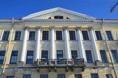 St Petersburg, Rosja, Luty, 27, 2018 Dom Mizhuev 1804-1806 rok budowa na bulwarze Fontanka rzeka Zdjęcia Royalty Free