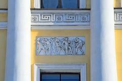 St Petersburg, Rosja, Luty, 27, 2018 Dom Mizhuev 1804-1806 rok budowa na bulwarze Fontanka rzeka Obraz Stock