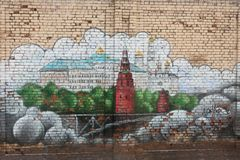 ST PETERSBURG ROSJA, LUTY, - 24: graffiti ROSJA, LUTY na ścianie o Fińskiej staci, - 24 2017 Zdjęcia Stock
