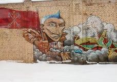 ST PETERSBURG ROSJA, LUTY, - 24: graffiti ROSJA, LUTY na ścianie o Fińskiej staci, - 24 2017 Obraz Royalty Free