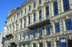 St Petersburg, Rosja, Luty, 27, 2018 Mieści 24 na bulwarze Fontanka rzeka Dom Bezobrasov - mieszkania dom Obrazy Stock