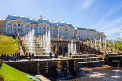 St Petersburg Rosja, Maj, - 6, 2018 Uroczysta kaskada w Peterhof P Zdjęcia Royalty Free