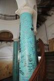 St Petersburg rotunda Un fragment de l'architecture et des détails d'un bâtiment historique Image stock