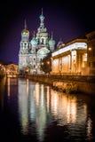 St Petersburg, Rusia. Catedral del na Krovi de los balnearios Imagenes de archivo
