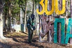 St Petersburg, Rusia - 10 de abril de 2016: Torneo del estudiante de Paintball de la universidad de Bonch Bruevich en el club de  Imágenes de archivo libres de regalías