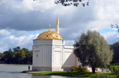 St Petersburg, Rusia - 3 de septiembre de 2013 - baño turco en Catherine Park Pushkin (Tsarskoye Selo) Imágenes de archivo libres de regalías
