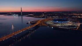 St Petersburg, Rusia E lento almacen de video