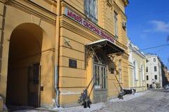 St Petersburg, Rusia, febrero, 27, 2018 Museo de la defensa de Leningrad en el carril de Solyanoi Imagen de archivo