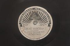 St Petersburg, Rusia - June21, 2017: CIRCA 1939 él viejo disco de vinilo soviético Imágenes de archivo libres de regalías