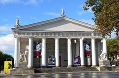 St Petersburg, Rusia, septiembre, 09, 2012 Nadie, el edificio de Manege en St Petersburg Fotos de archivo