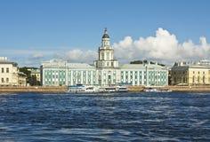 St. Petersburg, Rusland Royalty-vrije Stock Fotografie