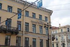 St. Petersburg, 12 Rusland-Juni, 2015: op Nevsky-vooruitzicht royalty-vrije stock afbeelding