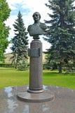ST Petersburg, Rusland Monument aan P I Palibin (1811-1881), auteur van het project van het het waternut van St. Petersburg Stock Foto's