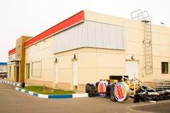 ST PETERSBURG 11 RUSLAND-NOVEMBER, 2018: logotipe van het snelle voedselrestaurant van Burger King royalty-vrije stock foto's