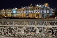 St Petersburg, Russia Immagine Stock Libera da Diritti