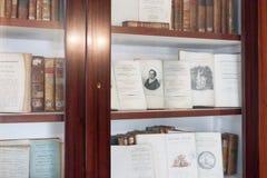 St. PETERSBURG, RUSSIA-APREL 24 2016: Klass-Bibliotheken des Lehrsaals in Pushkin stockbilder