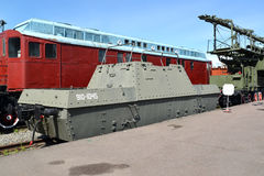 ST. PETERSBURG, RUSSIA. Armored Bay two-axis costs No. 911-045 at the platform Royalty Free Stock Photo