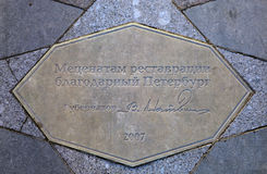 St. Petersburg, Russia. Commemorative plate donation from the governor in the pavement at the Alexander Garden Royalty Free Stock Photos