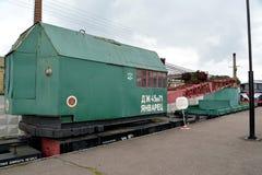 ST petersburg russia Den ingen järnvägen DZh45 71 kranYanvarets kostnader på plattformen Royaltyfri Foto
