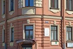 ST petersburg russia En byggnadsfasad med museumlägenheten av poeten Alexander Blok Arkivfoto