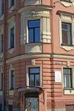 ST petersburg russia Ett byggnadsfragment med museumlägenheten av poeten Alexander Blok Royaltyfria Foton