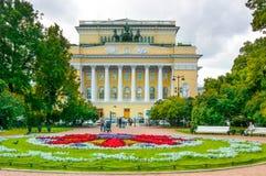 ST. PETERSBURG, RUSSIA - JULY 26, 2015: Alexandrinsky (Pushkin) Stock Photos